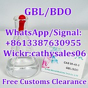 99.5% GBL 96-48-0 Safe Steroid Solvent gamma-Butyrolactone 100% Pass Customs Москва